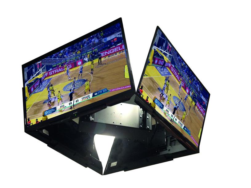 Ecran central sport indoor
