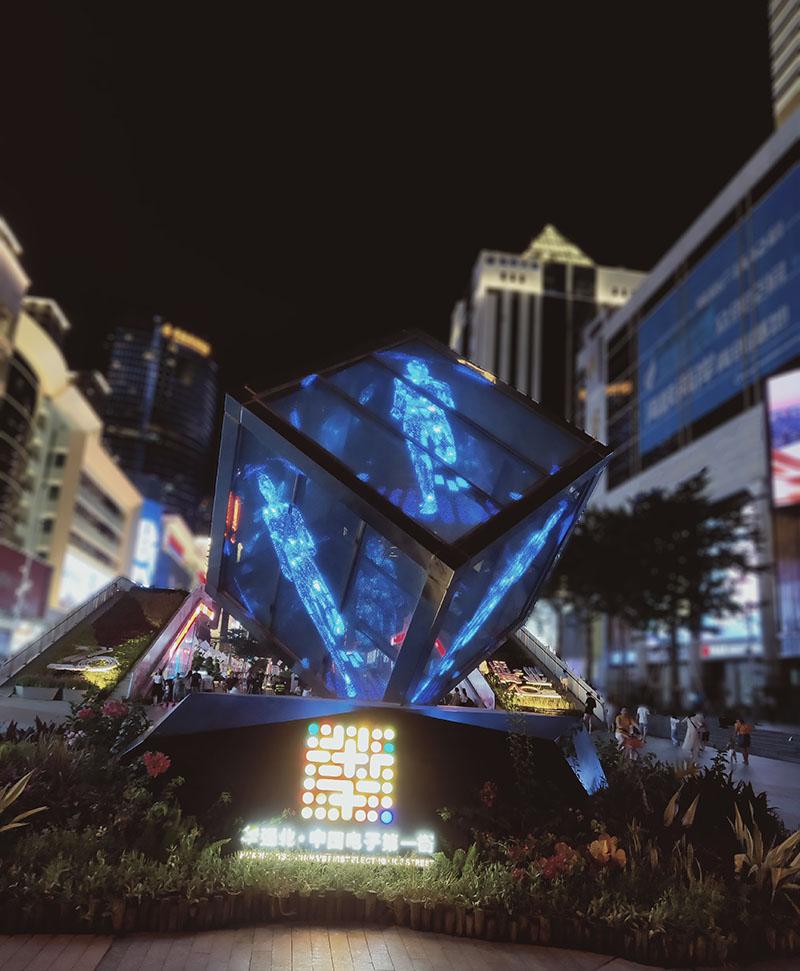 écran LED architectural, cube video