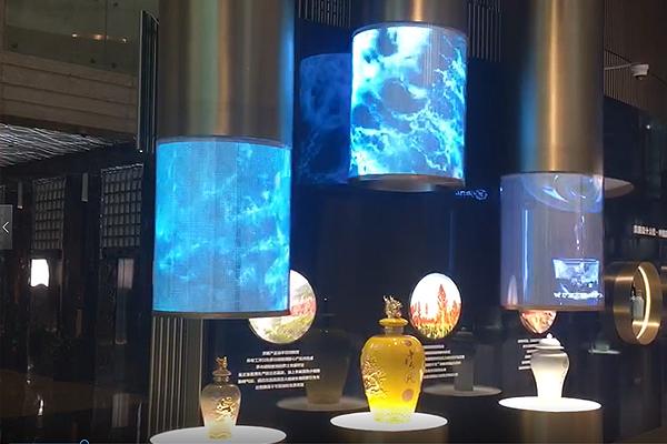 écrans flexible décoration